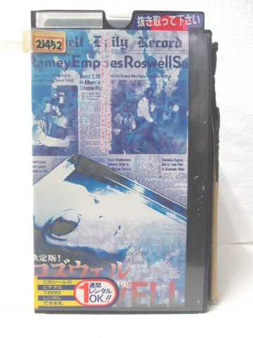 r2_08859 【中古】【VHSビデオ】決定版!ロズウェル 墜落UFOと宇宙人の真実 [VHS] [VHS] [1997]