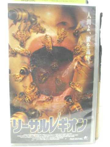 r2_08945 【中古】【VHSビデオ】リーサルレギオン【字幕版】 [VHS] [VHS] [2004]