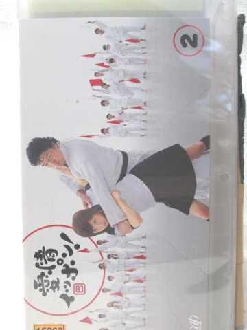 r2_09657 【中古】【VHSビデオ】愛情イッポン! Vol.2 [VHS] [VHS] [2004]