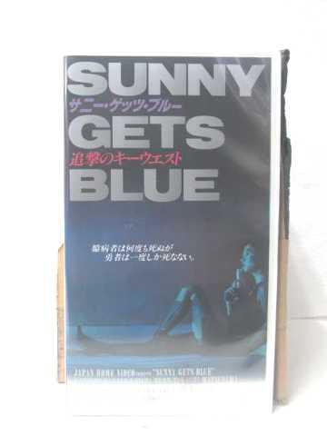 r2_10426 【中古】【VHSビデオ】SUNNY GETS BLUE~追撃のキ [VHS] [VHS] [1991]