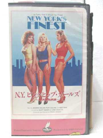 r2_11125 【中古】【VHSビデオ】N.Y.ピンクヒップ・ガールズ [VHS] [VHS] [1988]