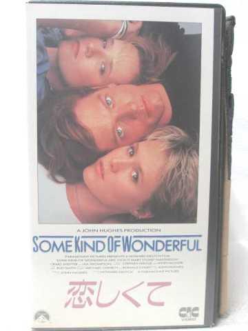 r2_11153 【中古】【VHSビデオ】恋しくて [VHS] [VHS] [1988]