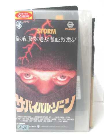 r2_11242 【中古】【VHSビデオ】サバイバル・ゾーン [VHS] [VHS] [1989]