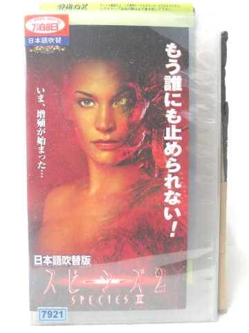 r2_11287 【中古】【VHSビデオ】スピーシーズ2【日本語吹替版】 [VHS] [VHS] [1999]