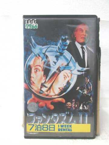 r2_11448 【中古】【VHSビデオ】ファンタズム2 [VHS] [VHS] [1989]