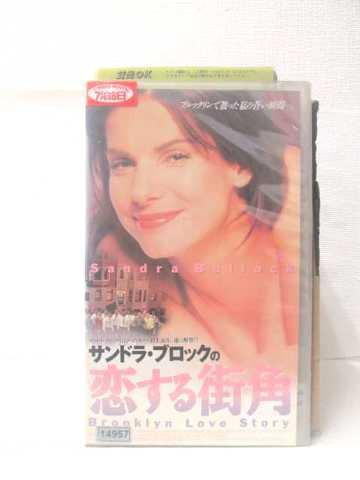 r2_11882 【中古】【VHSビデオ】恋する街角【字幕版】 [VHS] [VHS] [1996]