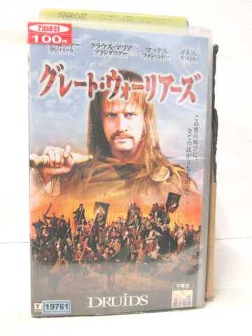 r2_13481 【中古】【VHSビデオ】グレート・ウォーリアーズ【字幕版】 [VHS] [VHS] [2002]
