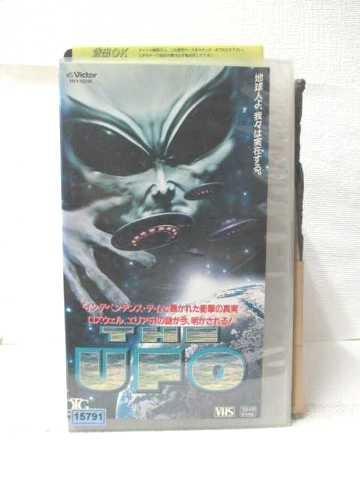 r2_14003 【中古】【VHSビデオ】ドキュメント THE UFO Vol.1 [VHS] [VHS] [1997]