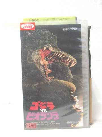 r2_14950 【中古】【VHSビデオ】ゴジラ対ビオランテ [VHS] [VHS] [1991]