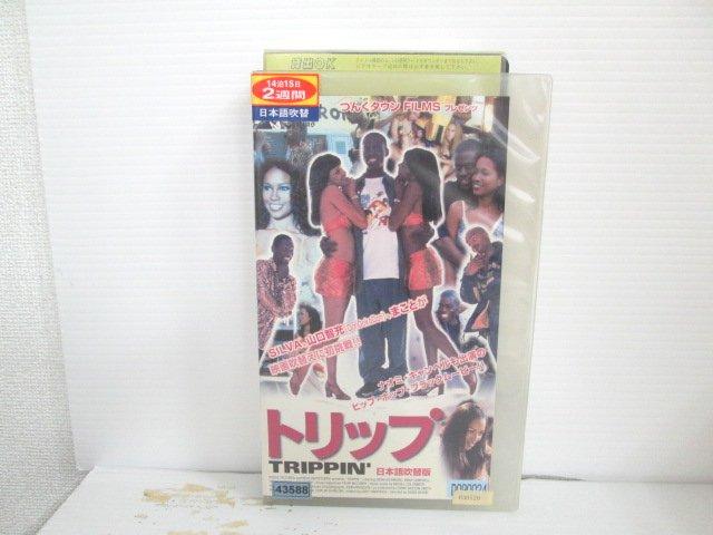 r2_15278 【中古】【VHSビデオ】トリップ【日本語吹替版】 [VHS] [VHS] [2001]