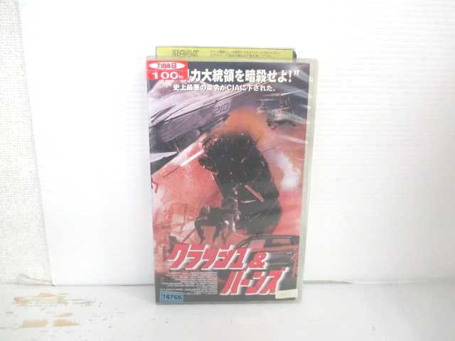 r2_15693 【中古】【VHSビデオ】クラッシュ&バーンズ【字幕版】 [VHS] [VHS] [2001]