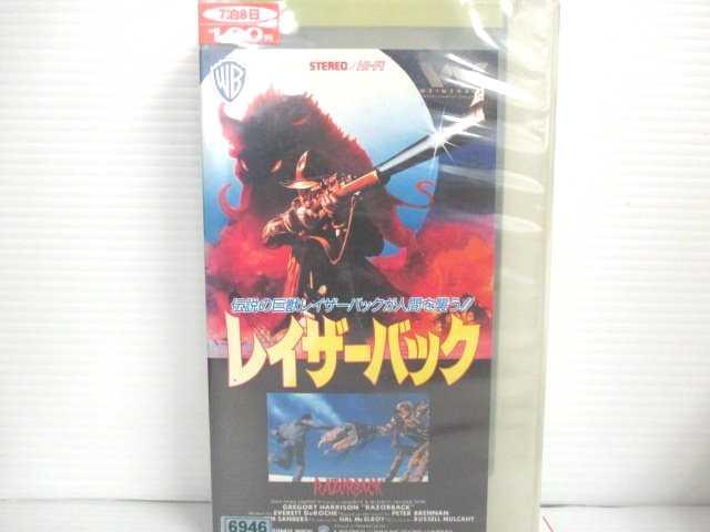 r2_16455 【中古】【VHSビデオ】レイザーバック [VHS] [VHS] [1989]