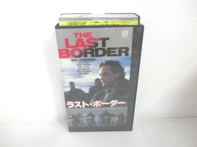 r2_18735 【中古】【VHSビデオ】ラスト・ボーダー [VHS] [VHS] [1994]