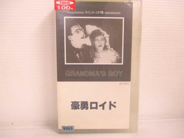 r2_20195 【中古】【VHSビデオ】豪勇ロイド [VHS] [VHS] [1994]