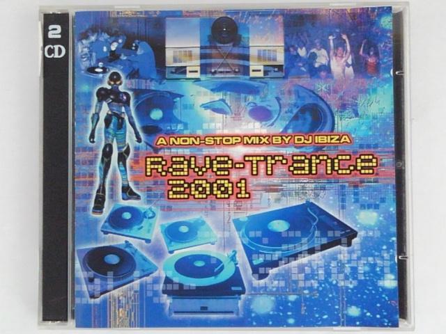ZC54932【中古】【CD】Rave-Trance 2001