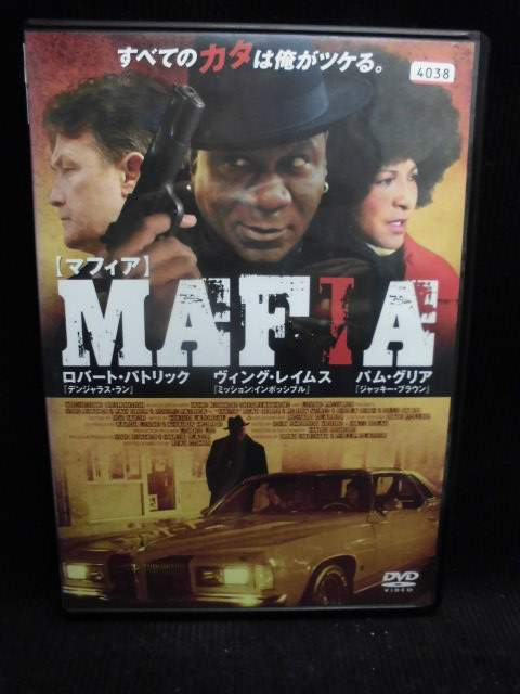 金 SEAL限定商品 権力 威厳 争いの末にそれを手にした男が辿る運命とは― ZD32133 日本語吹替なし MAFIA AL完売しました DVD 中古
