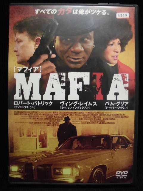 鐘 権力 威厳 ブランド品 争いの末にそれを手にした男が辿る運命とはー ZD32768 新作 人気 中古 マフィア 日本語吹き替えなし DVD