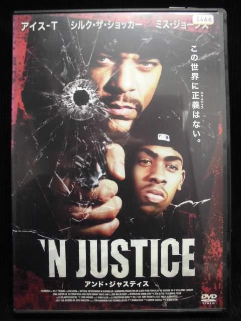 ギャング 汚職警官 麻薬ー 腐敗した街を舞台に繰り広げられるギャング アクション ZD33120 安い DVD ジャスティス 中古 アンド 激安通販ショッピング