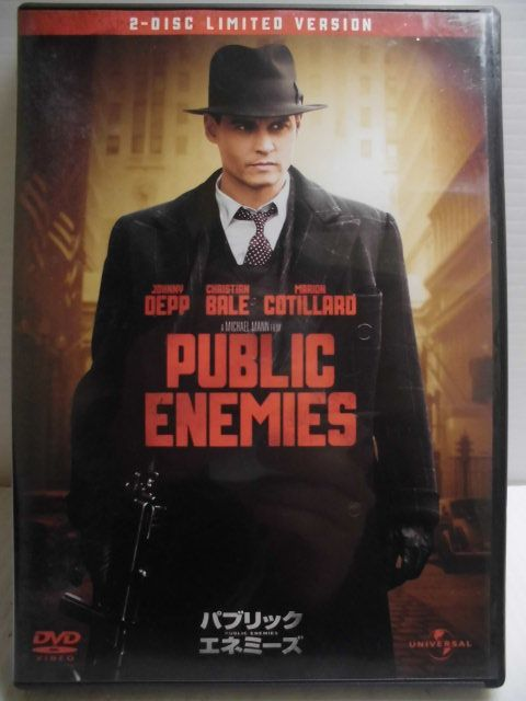 ジョニー デップ主演のギャング アクション大作 ZD34811 超人気 中古 2枚組 パブリック 特価 エネミーズ DVD