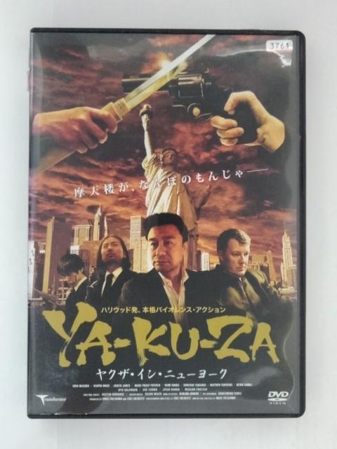 本店 巨大都市NYで戦うヤクザたちの生き様を描く ZD30162 中古 DVD 新入荷 流行 ニューヨーク イン YA-KU-ZAヤクザ