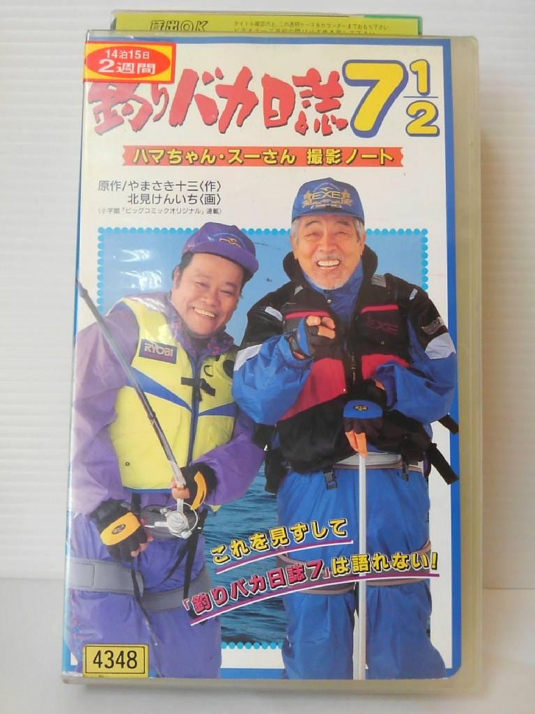 ZV00743【中古】【VHS】釣りバカ日誌 7 1/2