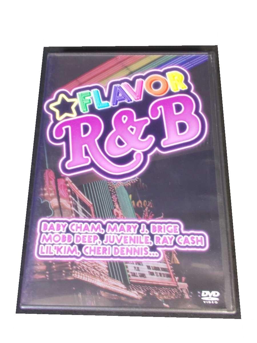 2006年ヒット曲が多数収録されたスーパーDVD。 AD00980 【中古】 【DVD】 SCREW DA CUTZ Vol.8 FLAVOR RB
