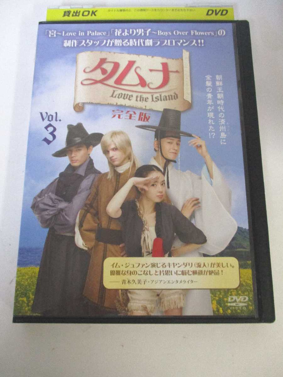 AD03098 【中古】 【DVD】 Bad News☆Good Timing
