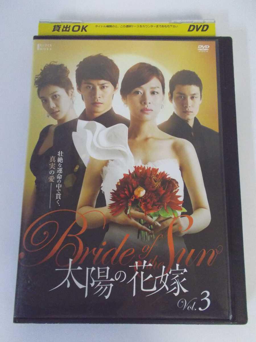 私の娘コンニム [6枚組] [DVD] DVD-BOX1 【送料無料】