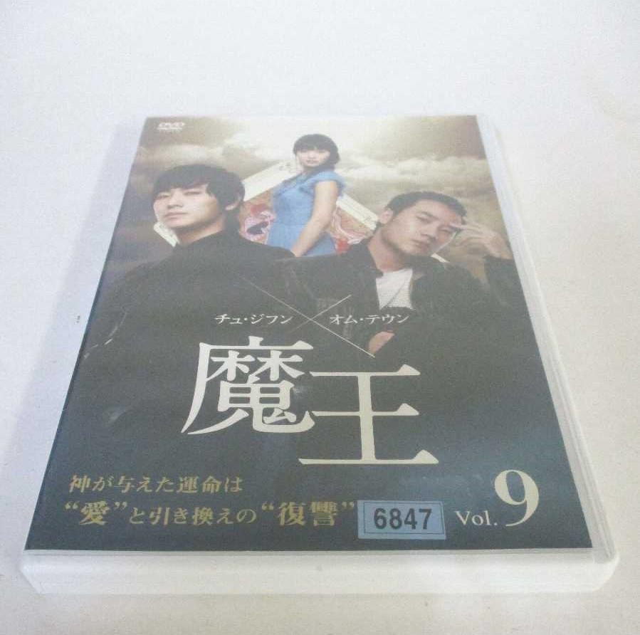 """神が与えた運命は""""愛""""と引き換えの""""復讐"""" AD06223 中古 Vol.9 驚きの値段で DVD 魔王 期間限定特別価格"""