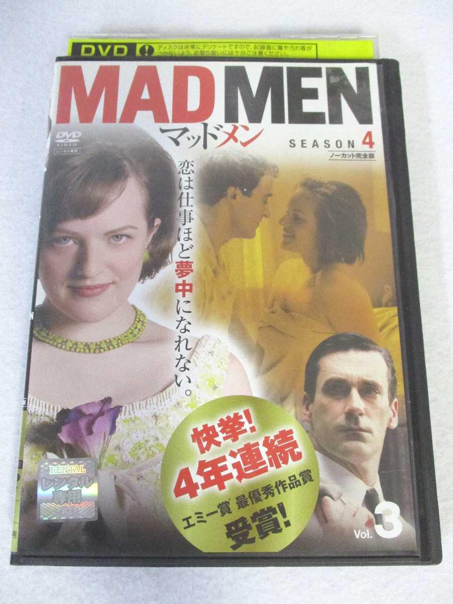 EPISODE 6 授賞式の夜 国産品 7 宿命の対決 収録 中古 AD06849 日本正規品 DVD シーズン4 Vol.3 マッドメン