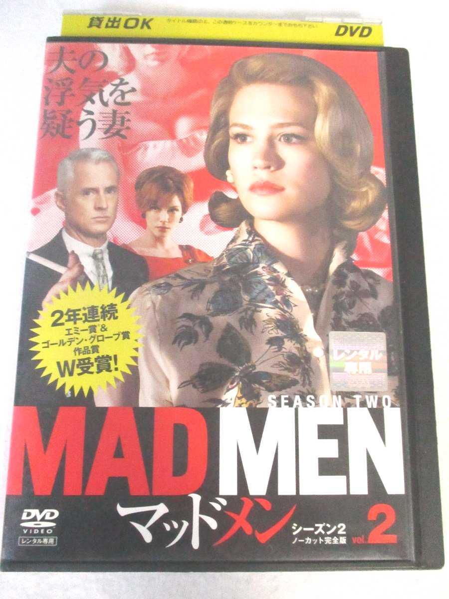 夫の浮気を疑う妻 AD07027 中古 DVD シーズン2 ノーカット完全版 vol.2 WEB限定 低価格化 マッドメン