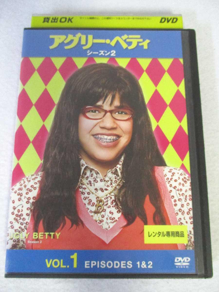 蔵 EPISODE1 悲しみを超えて EPISODE2 亡き人の思い出 AD007125 市販 中古 vol.1 DVD ベティ シーズン2 アグリー