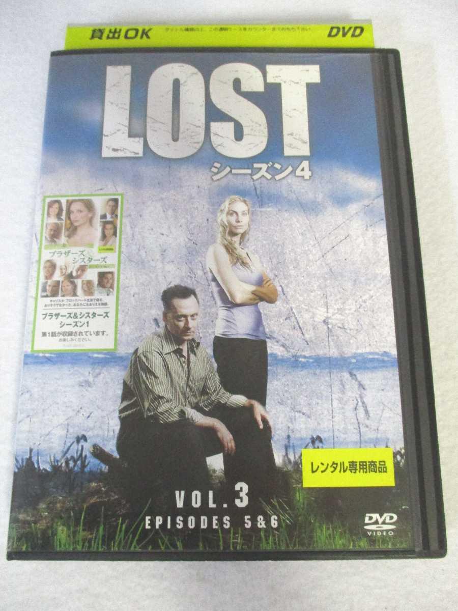 EPISODE5 本日限定 定数 5%OFF ~EPISODE6 許されぬ関係 収録 AD07178 DVD シーズン4 中古 ロスト VOL.3