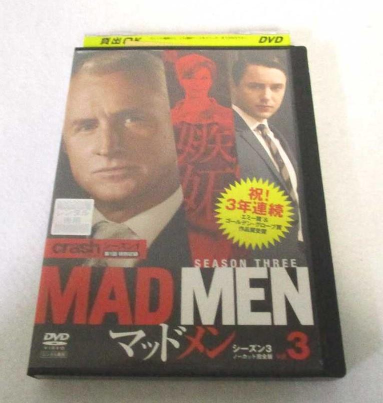 世界が絶賛する問題作 ファッション通販 AD07973 中古 安い DVD マッドメン シーズン3 ノーカット完全版 VOL.3