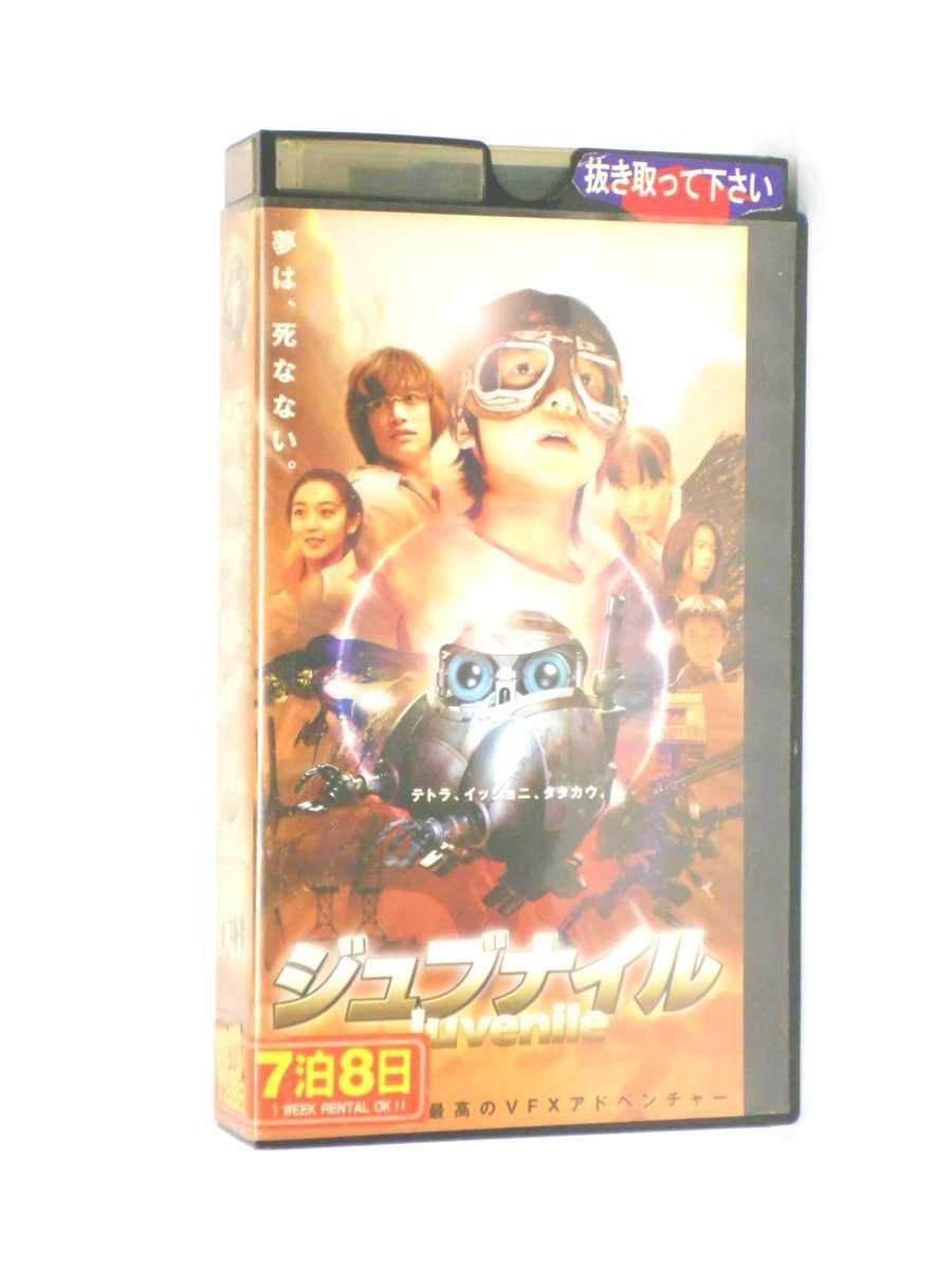 HV11439【中古】【VHSビデオ】ジュブナイル