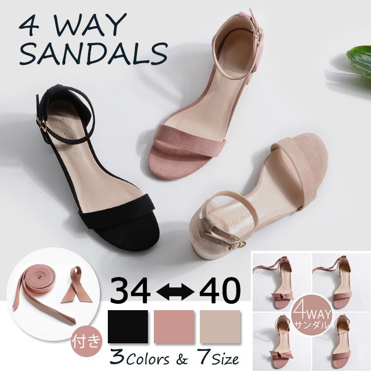 履くだけで脚がキレイに見える細ストラップ美脚サンダル。リボン付き4wayデザインなのでその日の気分でアレンジ♪歩きやすい4cmローヒール。デイリー使いしたくなるサンダルです。 ストラップ サンダル ローヒール サンダル ストラップ レディース ストラップ サンダル 太ヒール 4cmヒール スエード調素材 リボン アンクルストラップ サンダル レディース 大きいサイズ 歩きやすい 美脚 痛くない ストラップサンダル 黒 ローヒール サンダル