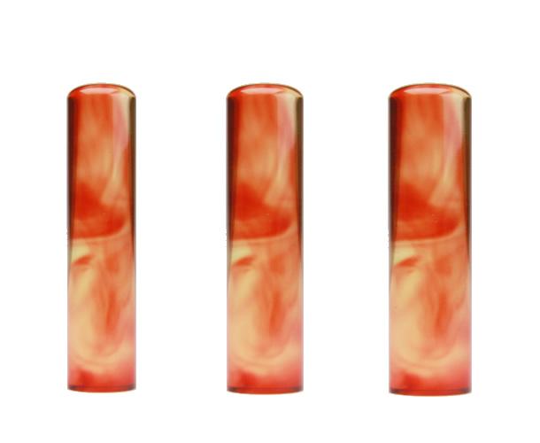 【送料無料】【個人印鑑】個人3本セット 琥珀(琥珀樹脂)[寸胴10.5mm/寸胴13.5mm/寸胴16.5mm]実印・銀行印・認印/仕事/就職祝い/印鑑セット/はんこdeハンコ