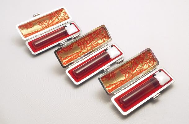【送料無料】【個人印鑑】個人3本もみ皮ケースセット 琥珀(琥珀樹脂)[寸胴10.5mm/寸胴12.0mm/寸胴15.0mm]実印・銀行印・認印/仕事/就職祝い/印鑑セット/はんこdeハンコ