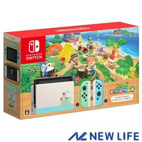 Nintendo Switch あつまれ どうぶつの森セット 任天堂 ニンテンドー スイッチ ?◇ おうち時間