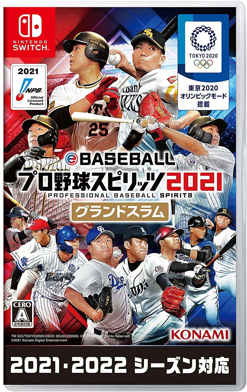春の新作 パッケージ版 新品 switch グランドスラム eBASEBALLプロ野球スピリッツ2021 驚きの値段