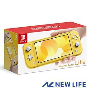 メーカー:Nintendo 発売日:2019年9月20日 Nintendo Switch Lite イエロー ニンテンドースイッチライト 任天堂 2019年9月新モデル HDHSYAZAA■ 新生活 価格 おうち時間 本体