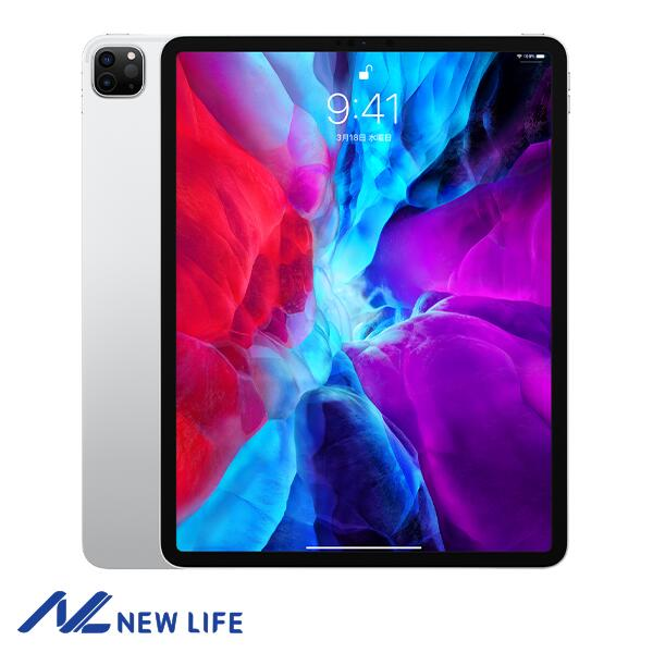 【10%OFF】 Apple iPad Pro 11インチ 第2世代 Wi-Fi 128GB 2020年春モデル MY252J/A シルバー, ラベンダーストーン 75144d3a