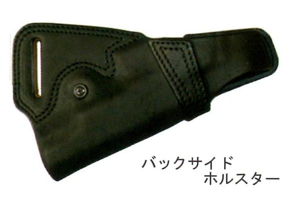 イーストA No.262 ハイキャパ・ガバメント等用 バックサイドタイプ【小型郵便発送OK!】