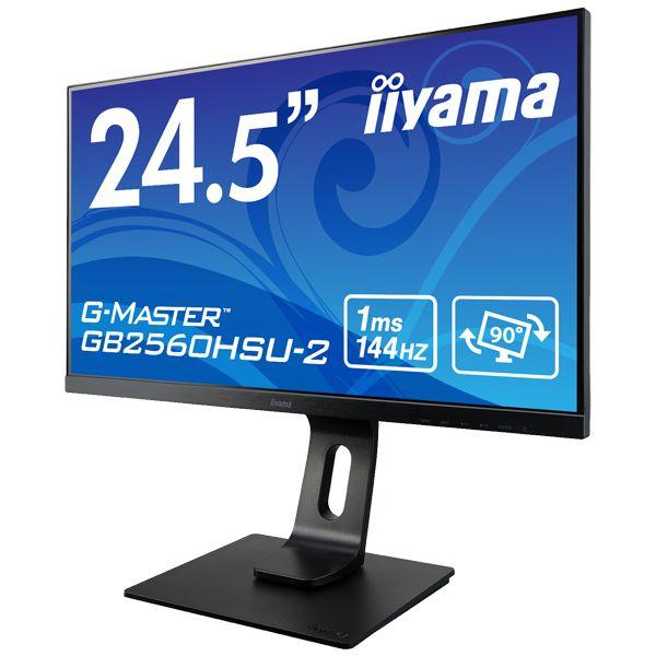 【送料無料】iiyama 24.5型 144Hz対応 ゲーミング 液晶ディスプレイ G-MASTER (フルHD昇降 回転 スウィーベル) マーベルブラック GB2560HSU-B2 液晶モニター
