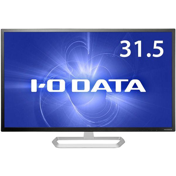 【送料無料】【代引不可】 アイ・オー・データ 31.5型 広視野角 ADSパネル WQHD ワイド 液晶ディスプレイ LCD-MQ322XDB 液晶モニター