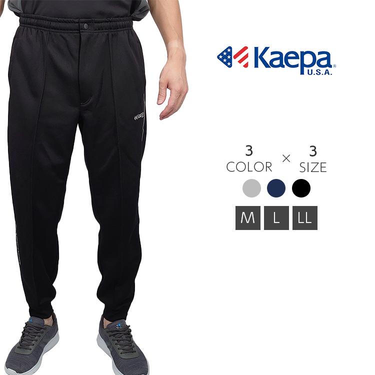 Kaepa前開きジャージパンツ 本店 激安特価品 裾ファスナー メンズ トレーニングウエア スポーツ