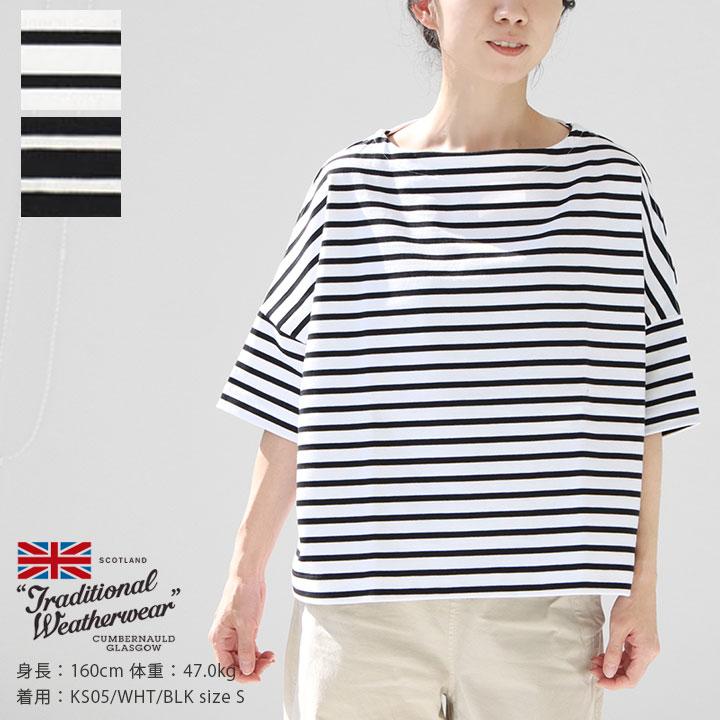 Traditional Weatherwear(トラディショナル・ウェザーウェア) ビッグマリン ボートネックシャツ ショートスリーブ(HJPO0086KS)※簡易包装で1枚のみネコポス配送可能です。
