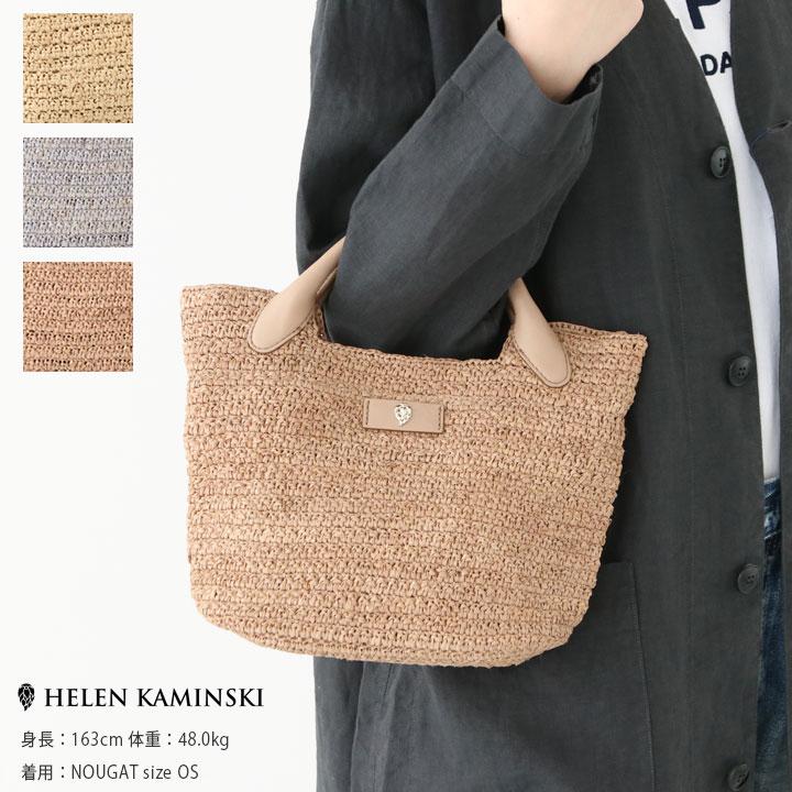 【10%OFF!5月7日午前9時30分までの期間限定セール】【正規販売店】HELEN KAMINSKI(ヘレンカミンスキー)CASSIAMINI ラフィアバッグ