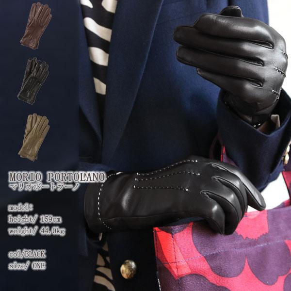 【20%OFFセール!】MARIO PORTOLANO(マリオポルトラーノ) ナッパトリムグローブ レザー手袋(NPGLOVE)