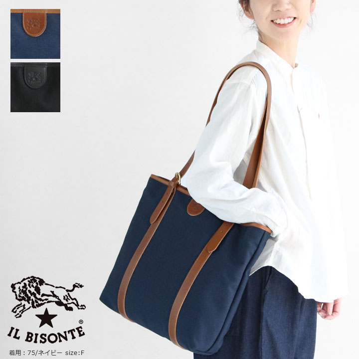 IL BISONTE(イルビゾンテ) トートバッグ(54182304530)